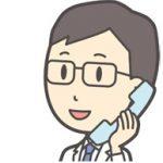 医師男電話横