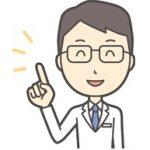 医師男忠告3